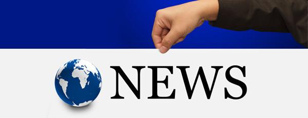 Vero Beach Real Estate News - February 2015